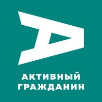 ag_logo_20170518
