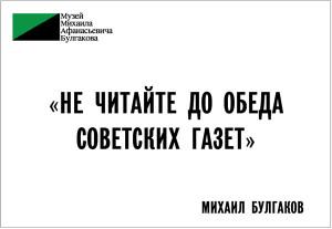 magnet_gazeta