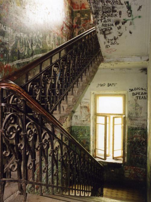 20.05_Шаги на лестнице