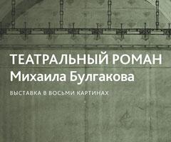 Teatr_poster_200