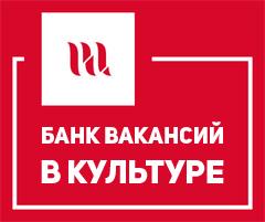 bank-vakansij-240-240