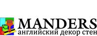 NEW LOGO Manders_18_06
