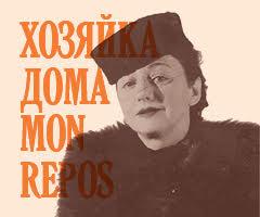 mon_repos_200
