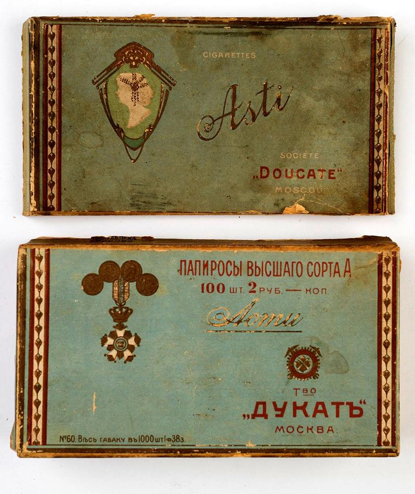 """Коробка упаковочная от сигарет """"Asti"""". 1900-е гг."""