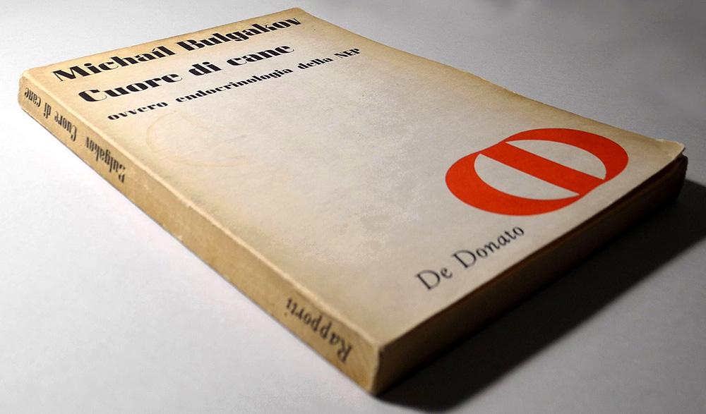 Книга. Повесть «Собачье сердце», Булгаков М.А. Издательство «De Donato». 1967 г.