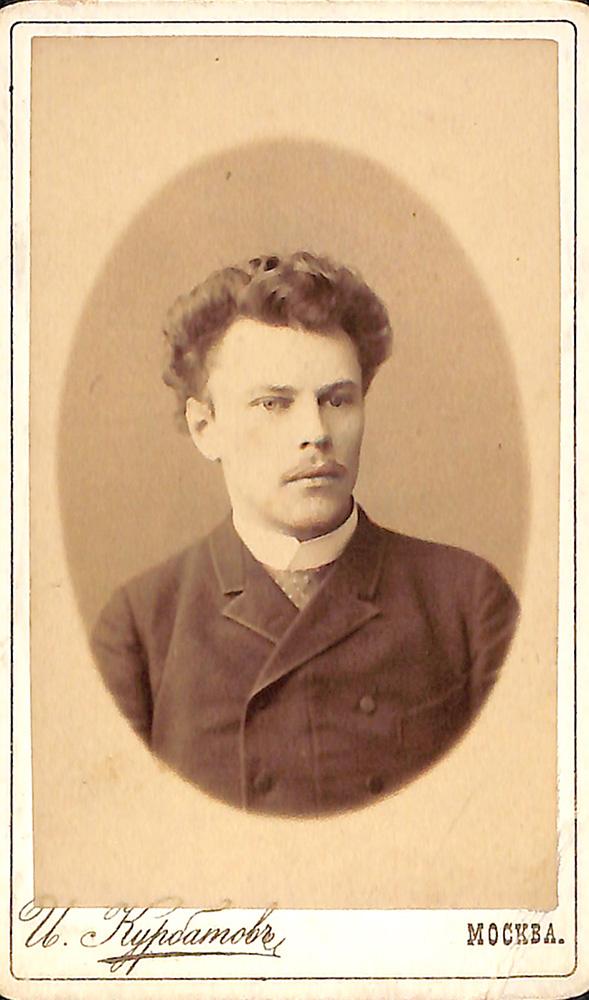 Фотография [Лаппа Николай Николаевич]. 1890 г.
