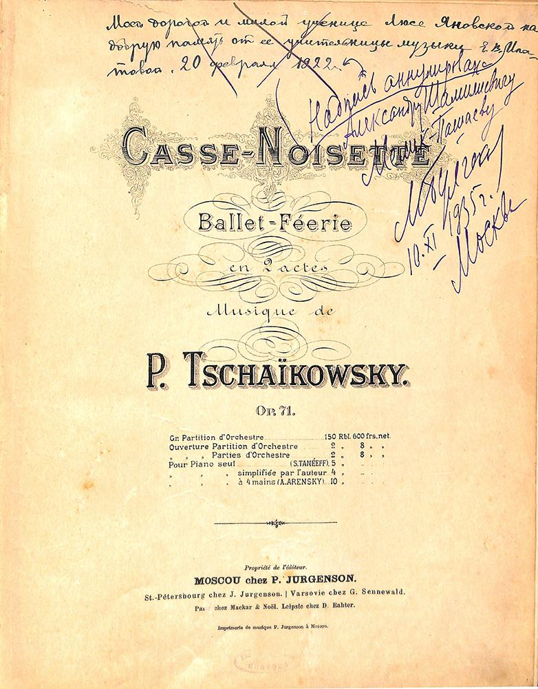 Нотное издание. Casse-Noisette [Ноты]: ballet-féerie: en 2 actes : op. 71: [переложение для фортепиано в 4 руки]. Издание П. Юргенсон. С дарственной надписью М.А. Булгакова А.Ш. Мелик-Пашаеву (10.11.1935). [1893 г.].