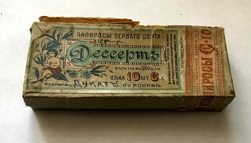 Коробка упаковочная с откидной крышкой от папирос фабрики «Дукат». 1890-1917 гг.