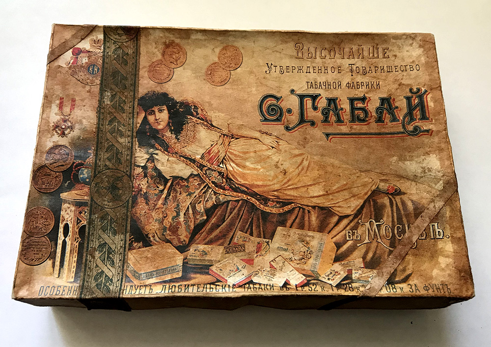 Коробка упаковочная из-под турецкого табака. Начало XX века