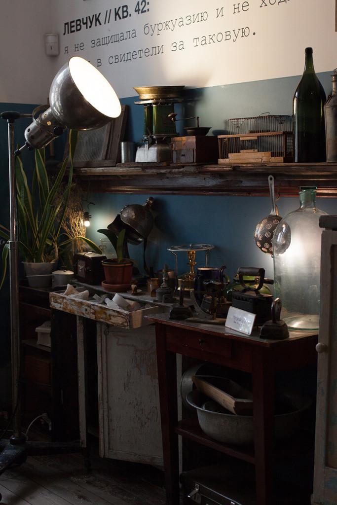 kitchen-bulgakovmuseum-01