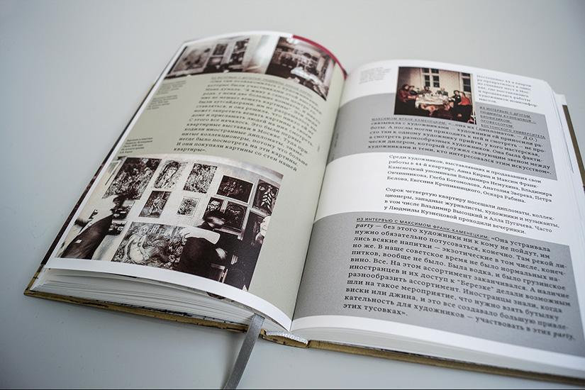 sadovaya10_book