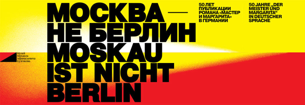 moskau-ist-nicht-berlin-new-1024x355