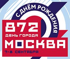 banner-patriarsh-den-goroda-mini