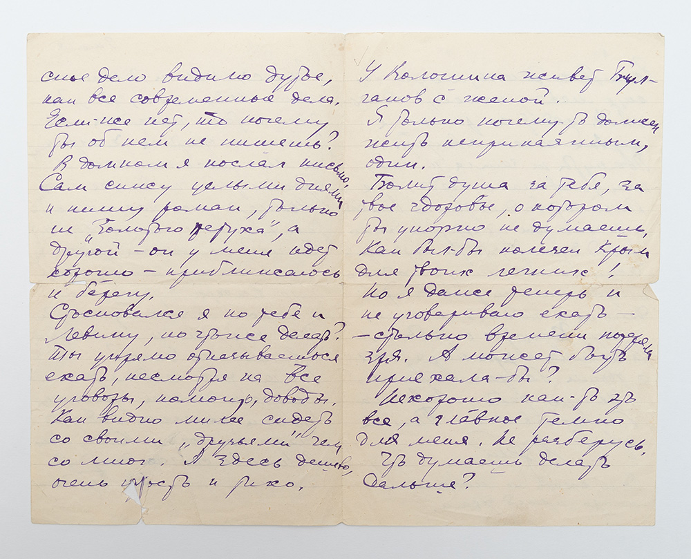 Письмо А.И. Жданович. 3 июля 1925 г. Слёзкин Ю.Л.