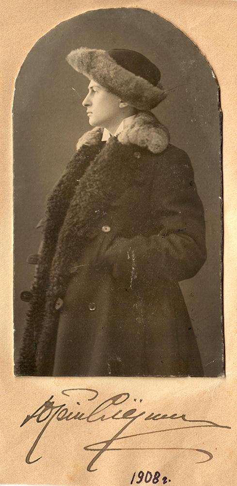 Ю.Л. Слёзкин. 1908 г.