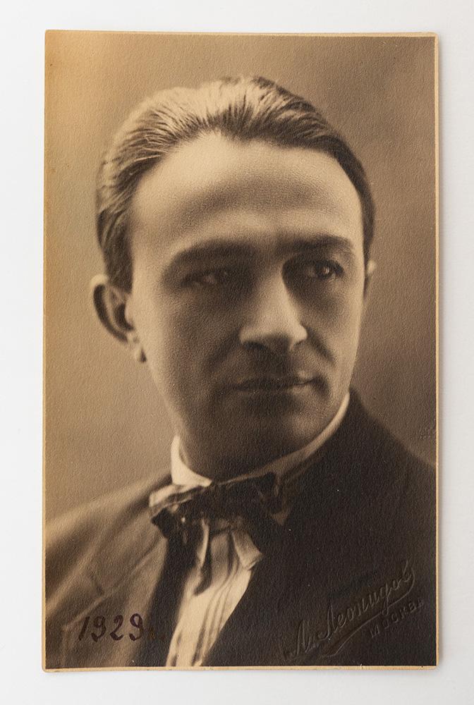 Ю.Л. Слёзкин. 1929 г.