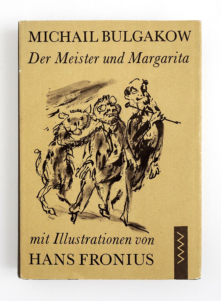 Книга. Роман «Мастер и Маргарита», Булгаков М.А. Издательство «Volk und Welt». 1982 г. Решке Т., Фрониус Х.