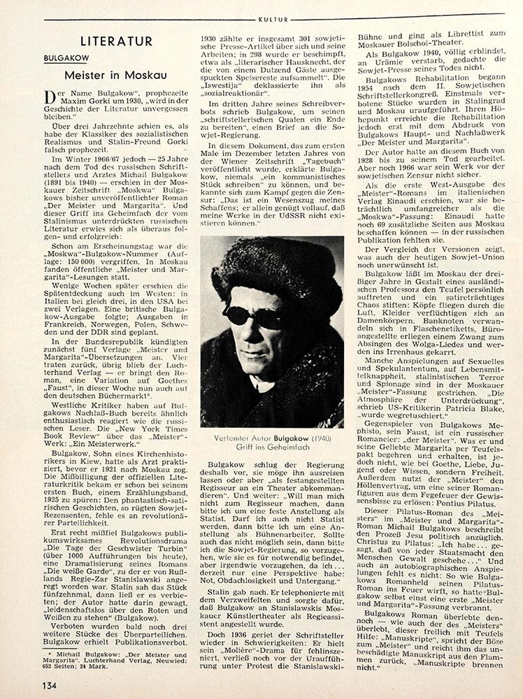 Журнал. «Der Spiegel», № 10. 4 марта 1968 г.