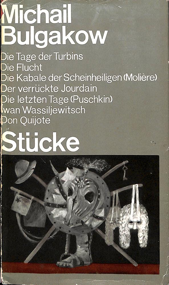 Книга. Булгаков М.А. Сборник пьес. Издательство «Kultur und Fortschritt». 1970 г.