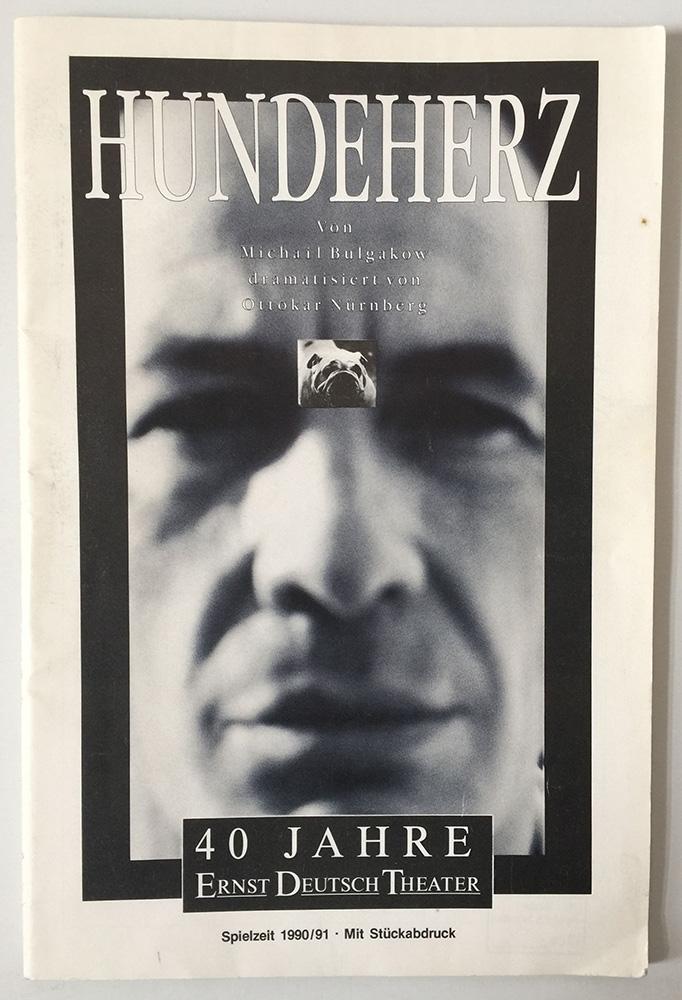 Буклет театральный. Повесть «Собачье сердце», Булгаков М.А. 1990-1991 гг.