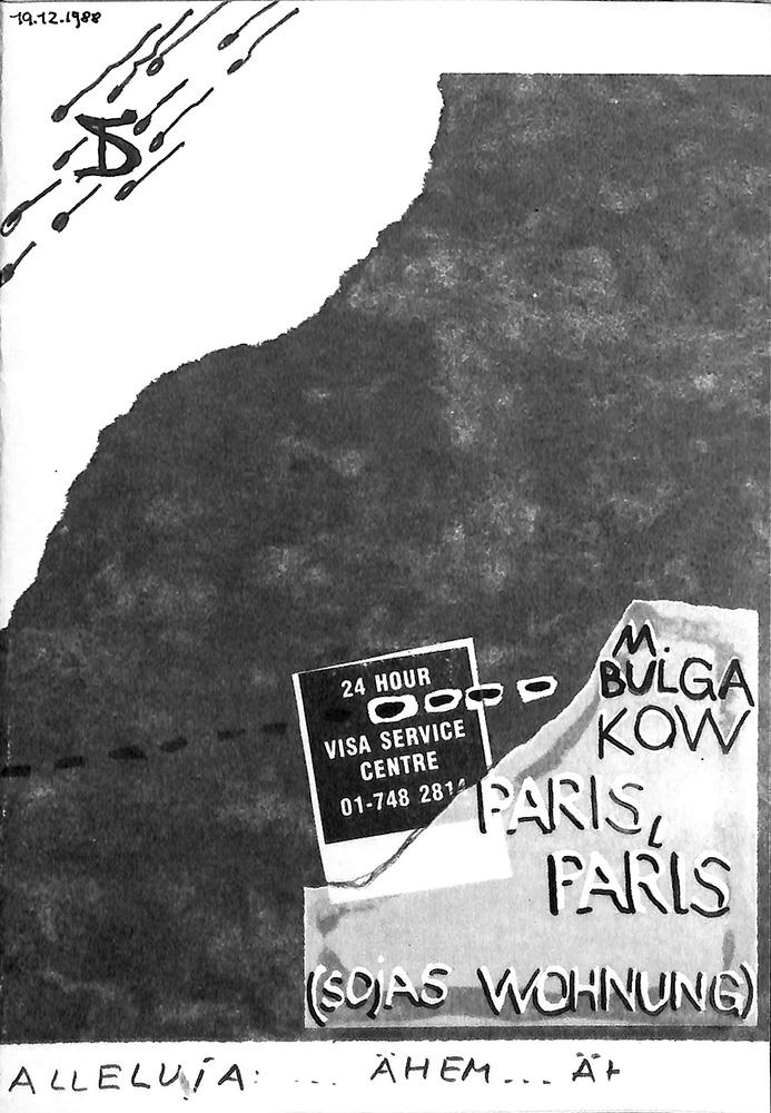 Буклет театральный. Пьеса «Зойкина квартира», Булгаков М.А. «Paris, Paris» спектакль пьесе Булгакова М.А. 19 декабря 1988 г.