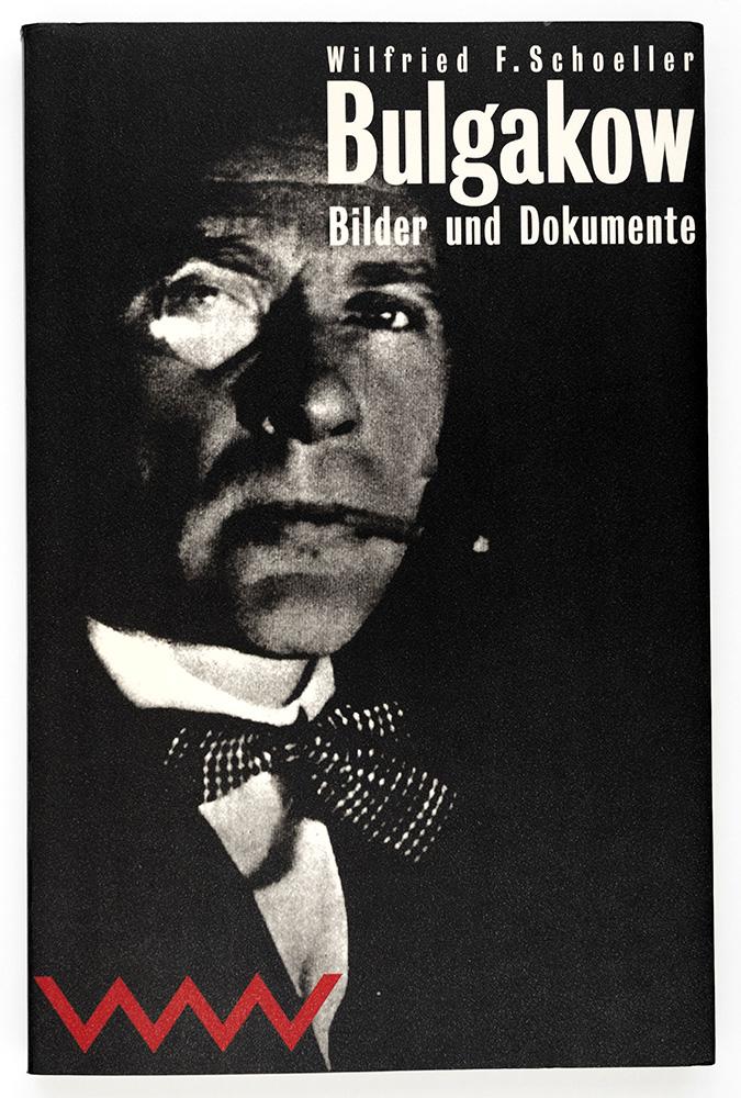 Книга. «Michail Bulgakow. Bilder und Dokumente» («Михаил Булгаков. Произведения и документы»). Издательство «Volk und Welt». 1996 г. Шеллер В.