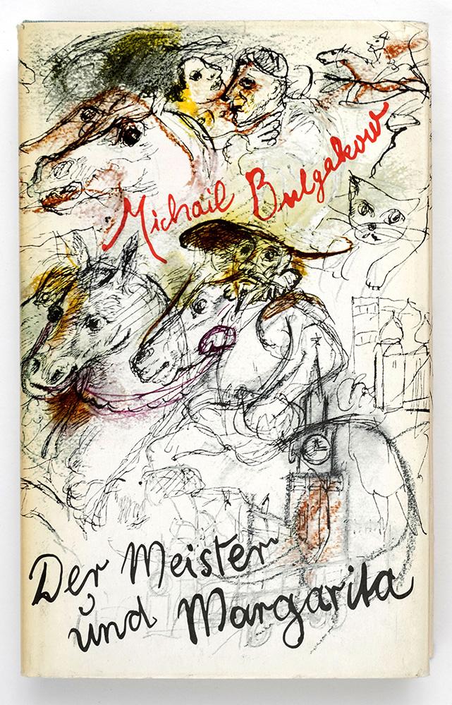 Книга. Роман «Мастер и Маргарита», Булгаков М.А. Издательство «Volk und Welt». 1975 г. Решке Т.