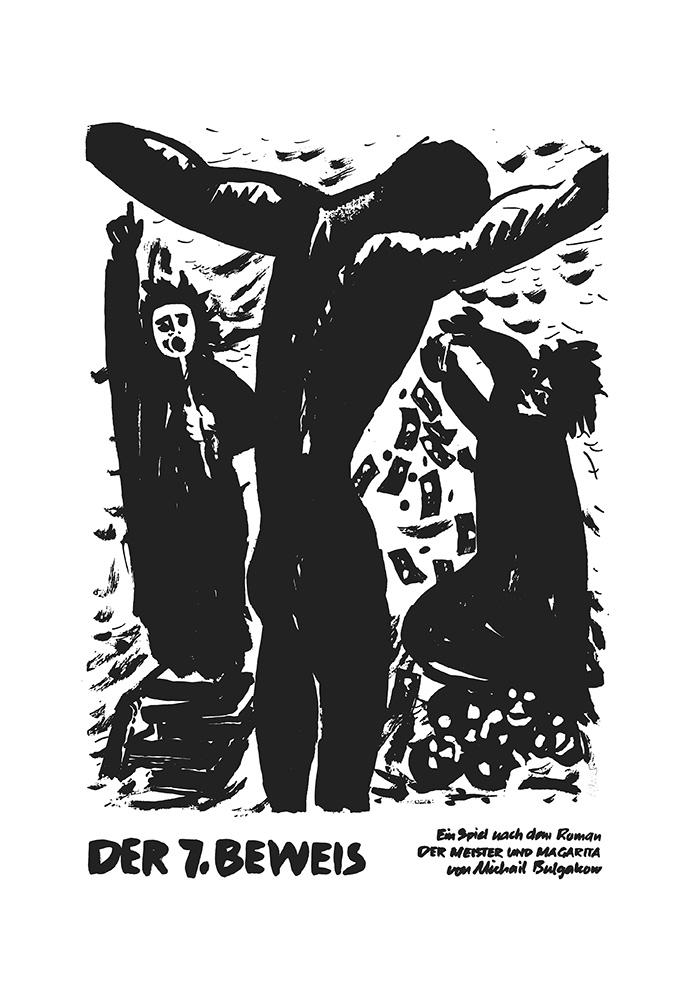"""Плакат. Роман «Мастер и Маргарита», Булгаков М.А. Спектакль «Седьмое доказательство» (""""Der siebte Beweis"""". Schicht-Theater). 1985 г."""