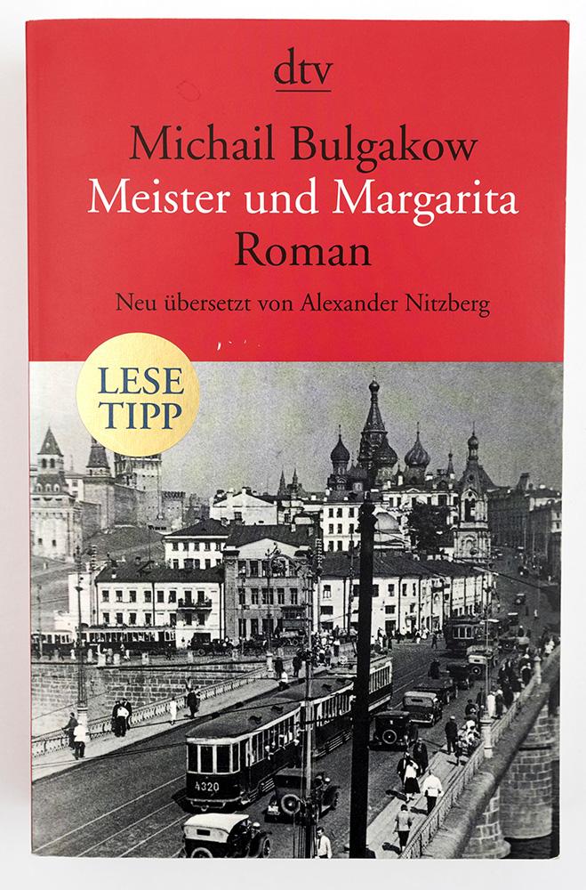 Книга. Роман «Мастер и Маргарита», Булгаков М.А. Издательство «Deutscher Taschenbuch Verlag». 2014 г. Ницберг А.А.