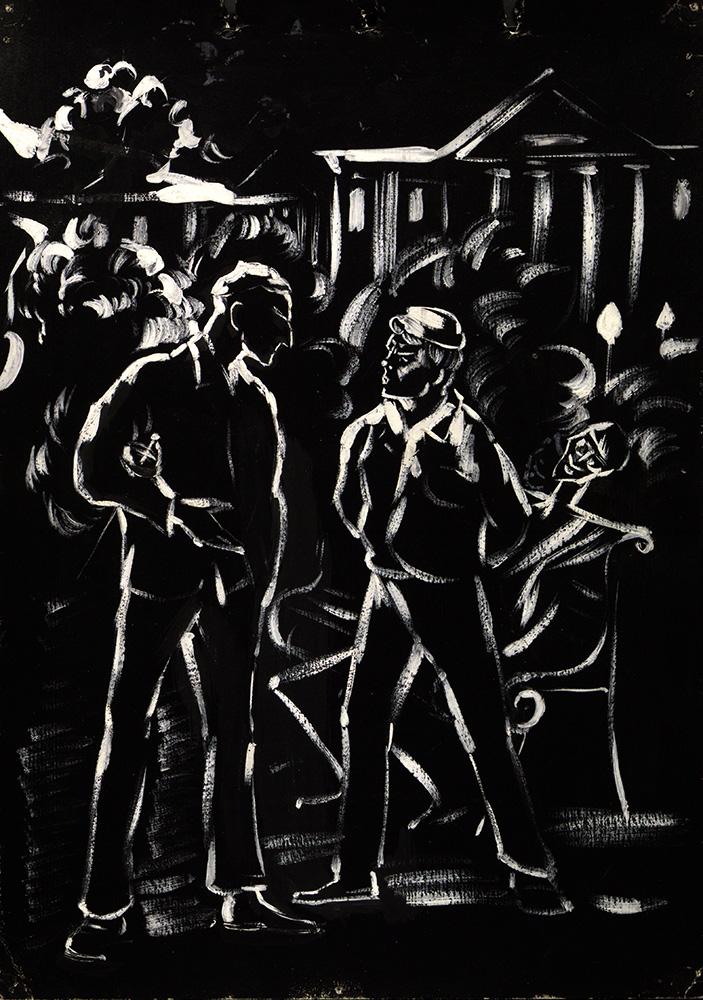 Иллюстрация. Роман «Мастер и Маргарита», Булгаков М.А. [1958–1961-е гг.]. Мелик-Пашаев А.А.