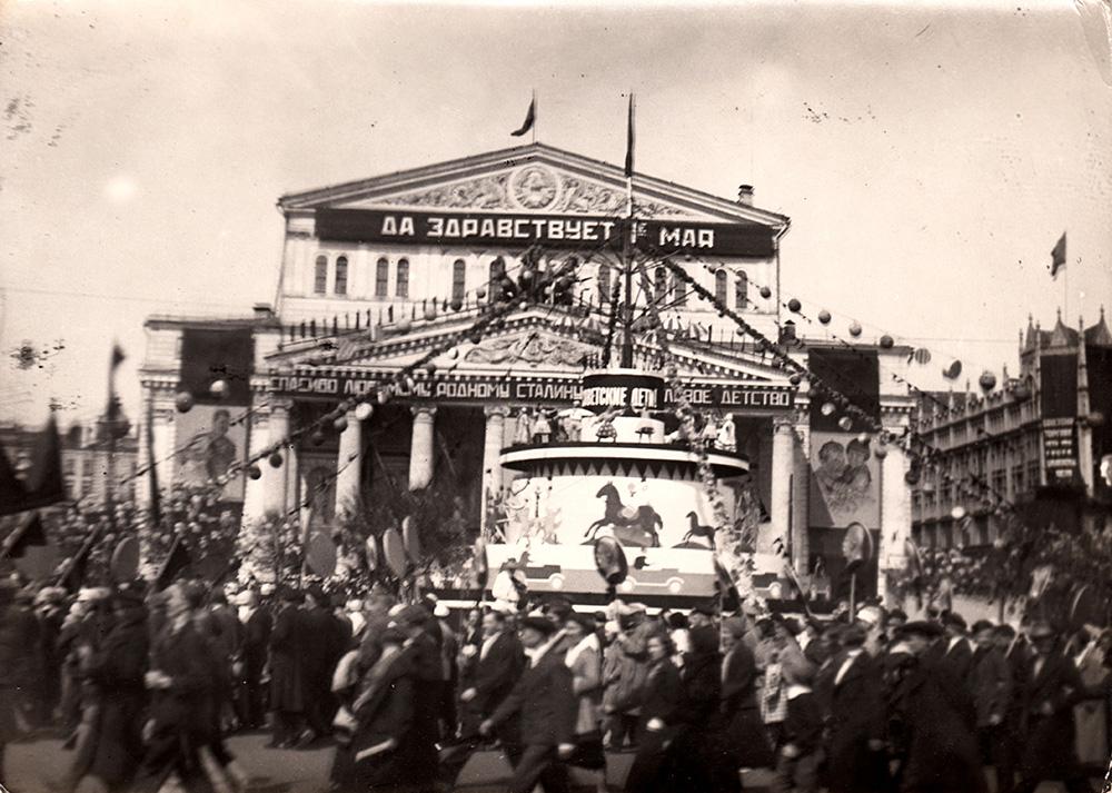 Большой театр Союза ССР. Театральная площадь (Площадь Я. Свердлова), д.1. 1930-е гг.