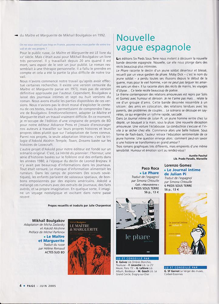 Журнал. «Page des libraires». С анонсом графического романа «Le Maître & Marguerite» (»Мастер и Маргарита») и интервью М. Заславского. Июнь 2005 г.