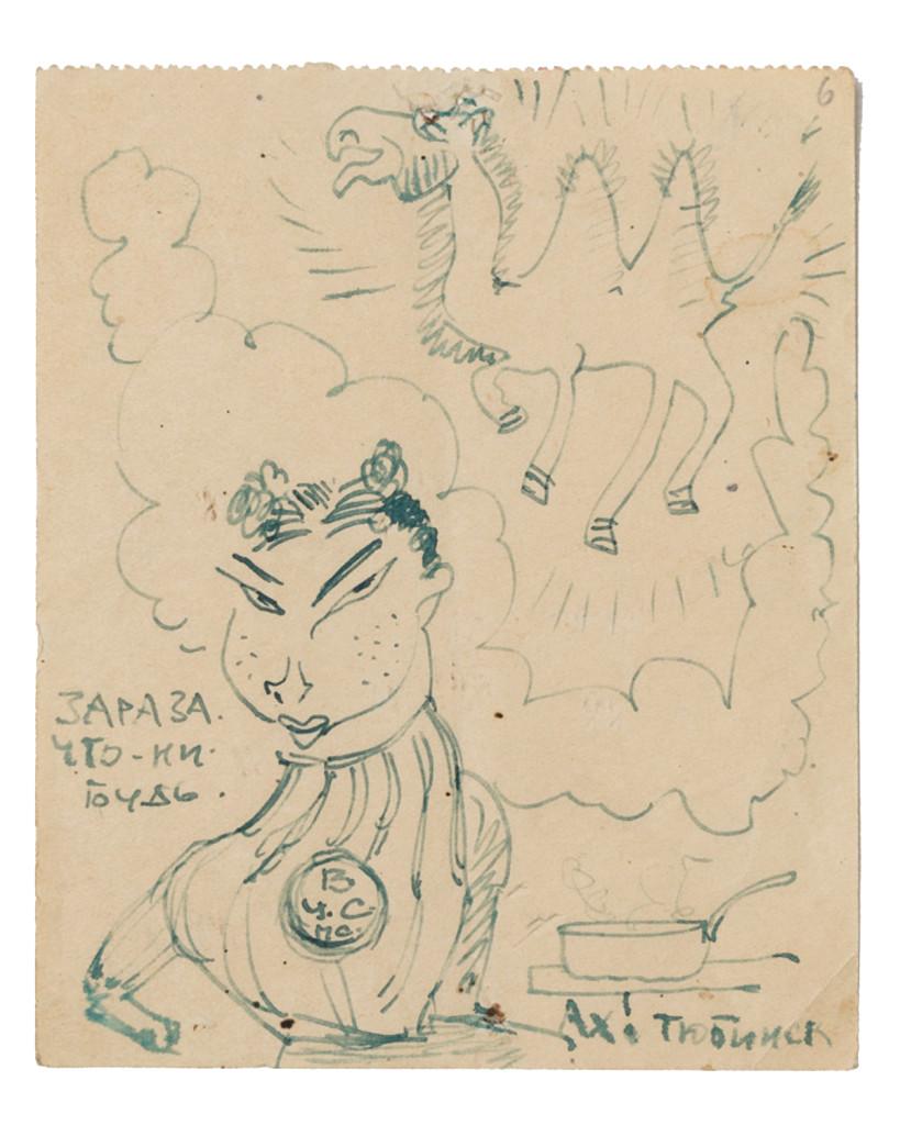 Заведующая хозяйством в эшелоне Зара октябрь 1941, Актюбинск © Российская государственная библиотека
