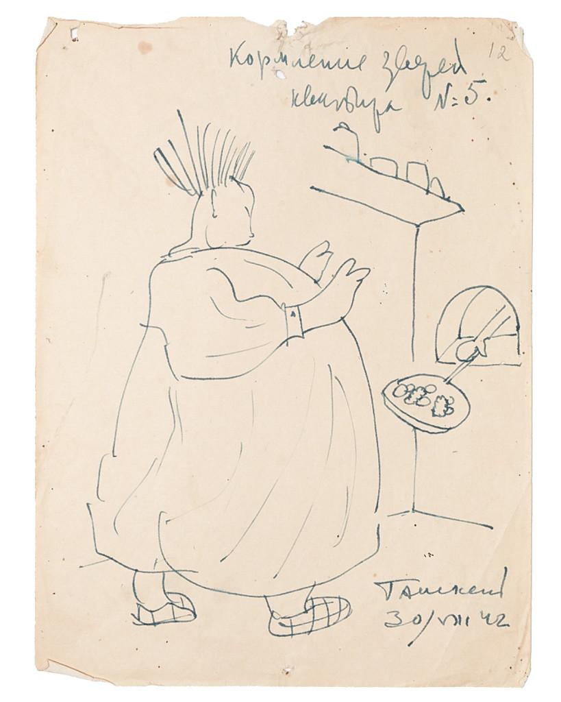 Автопортрет 30 августа 1942, Ташкент © Российская государственная библиотека
