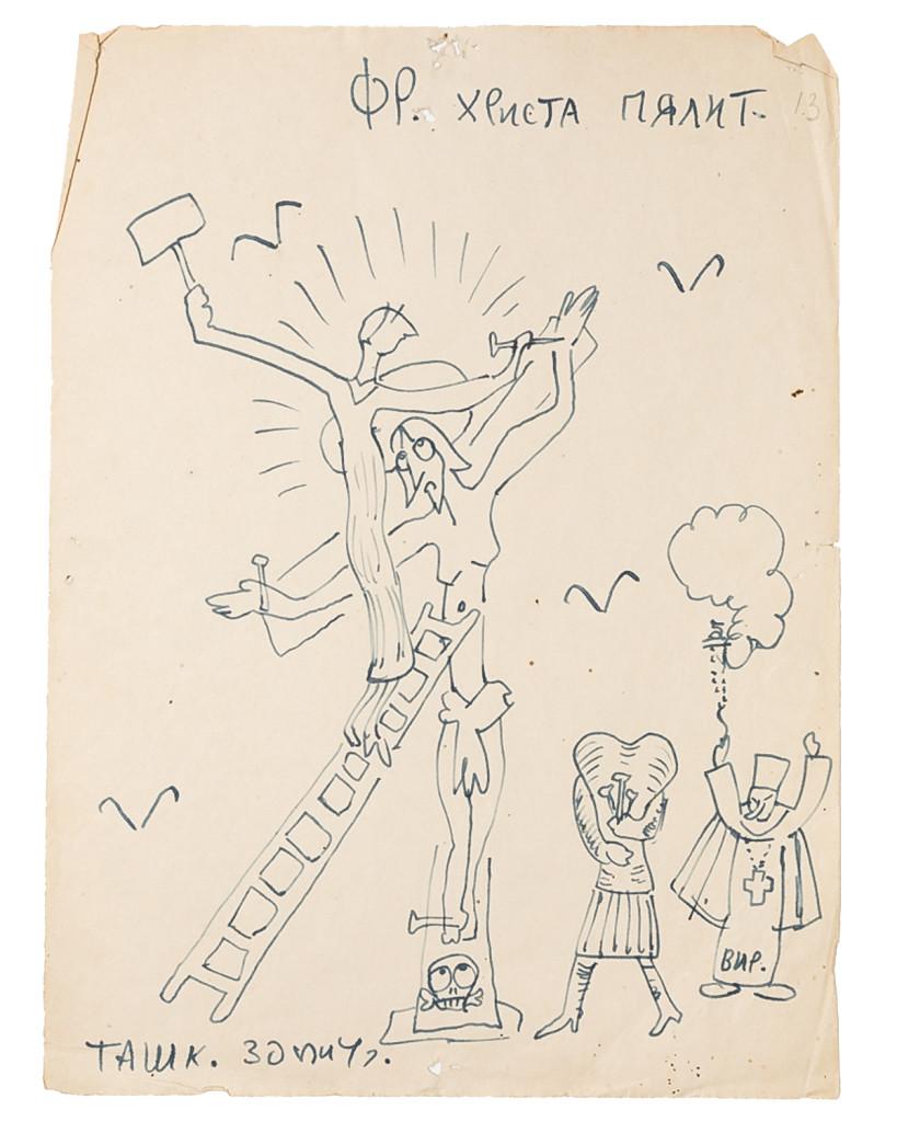 Елена Фрадкина 30 августа 1942, Ташкент © Российская государственная библиотека