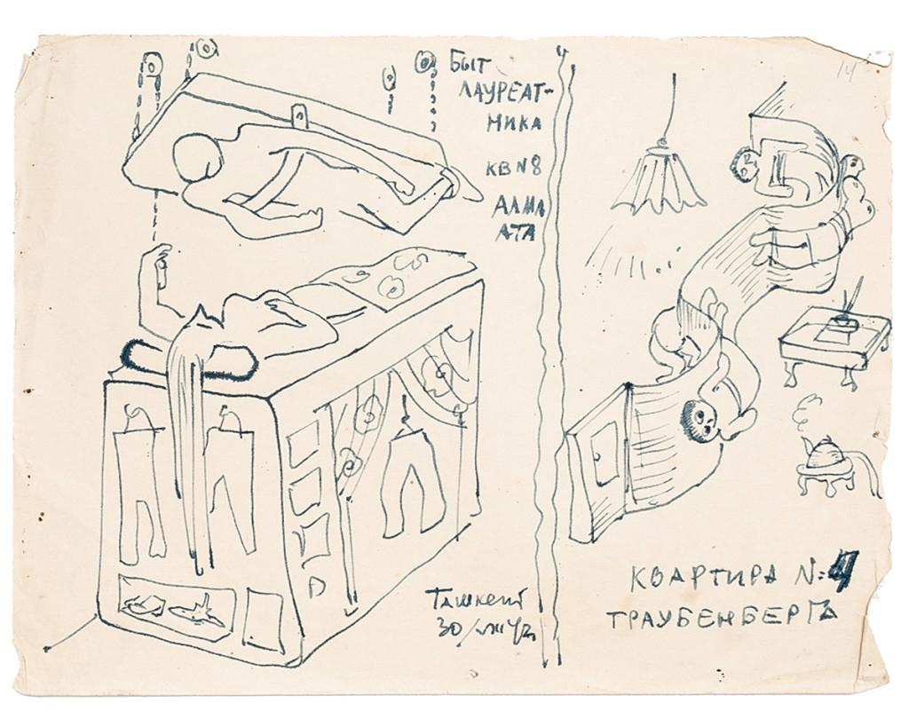 """Быт """"лауреатника"""" 30 августа 1942, Ташкент © Российская государственная библиотека"""
