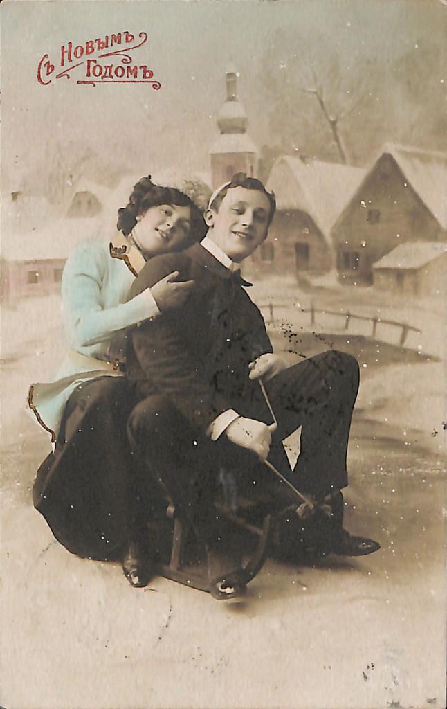 Открытое письмо. «Съ Новымъ Годомъ». [1910 г.]