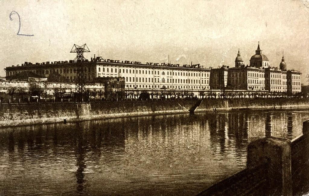Почтовая карточка. Вид Москвы, Дворец Труда (ул. Солянка, д. 12). 1926 г.