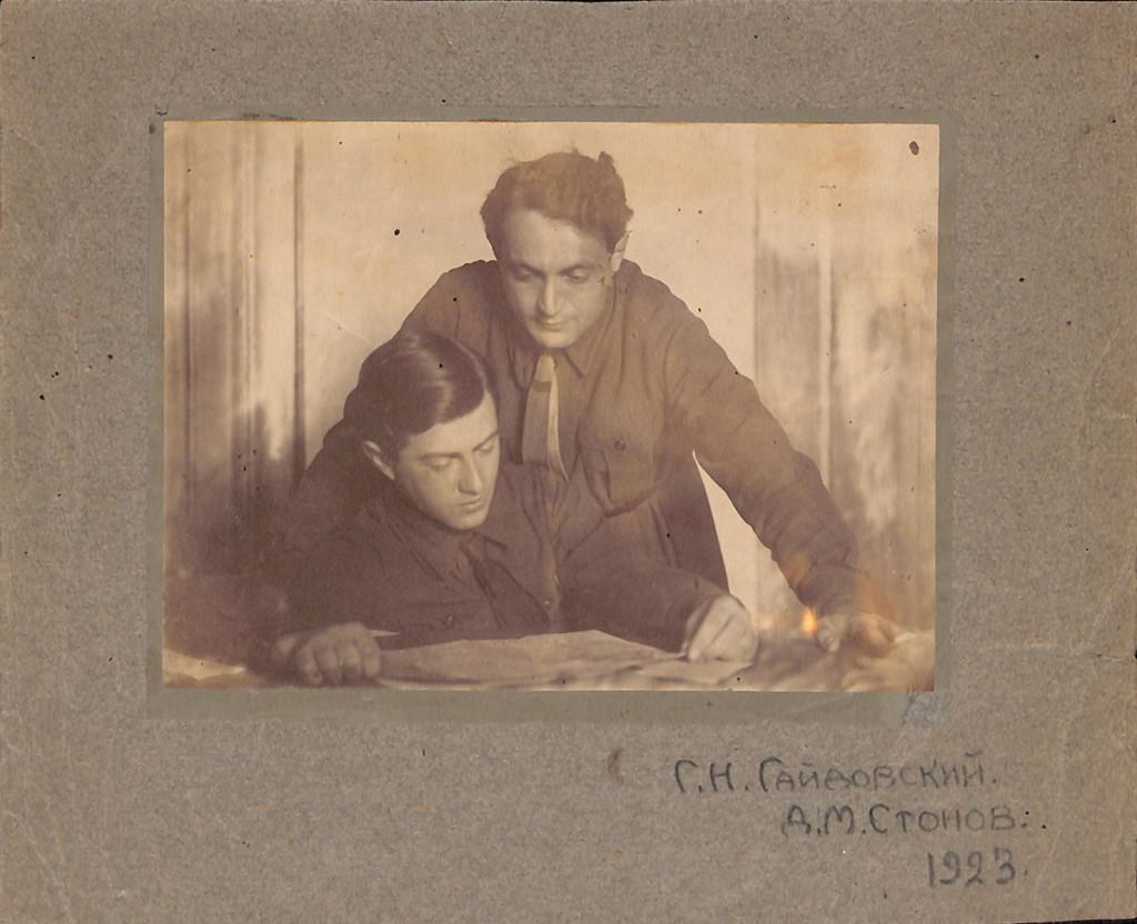 Фотография. Стонов Дмитрий Миронович и Гайдовский Георгий Николаевич в редакции газеты «Известия». 1923 г.