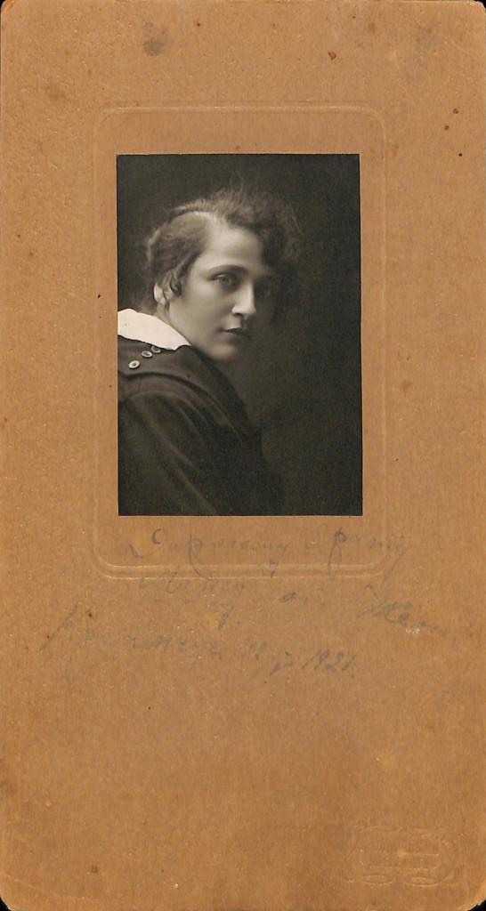 Фотография. Влодавская Евгения Мееровна. 1921 г.