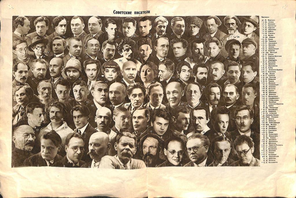Журнал. «Красная Нива». № 46. 11 ноября 1928 г.