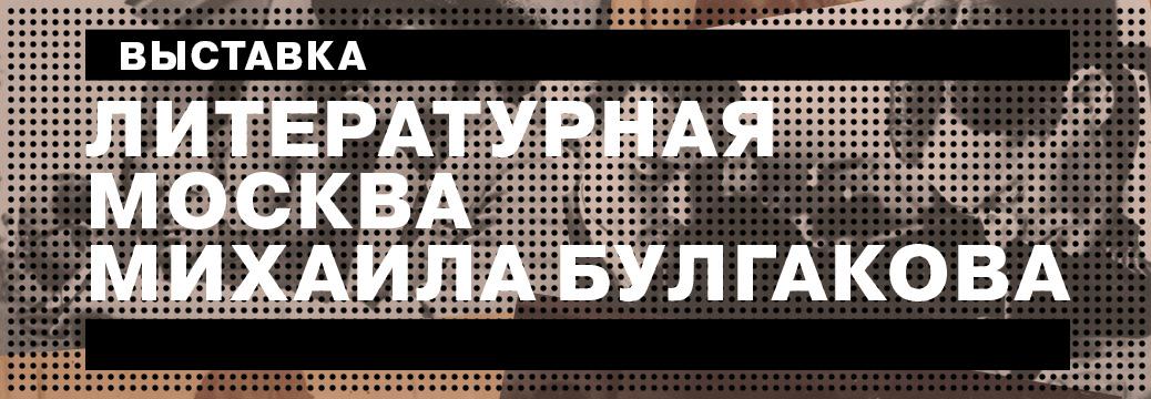banner-LitMsk
