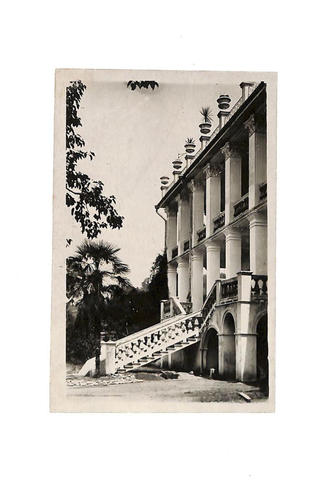 Почтовая карточка. С изображением Батума. 1930-е гг.