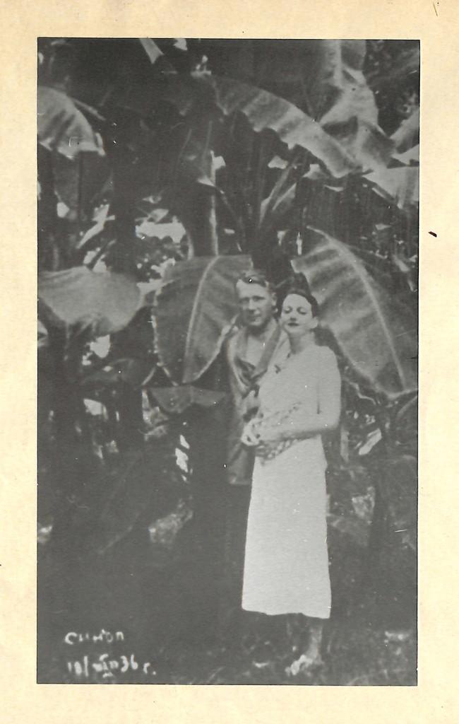 Фотокопия. Булгаков Михаил Афанасьевич и Булгакова Елена Сергеевна на отдыхе в Синопе. 10 августа 1936 г.