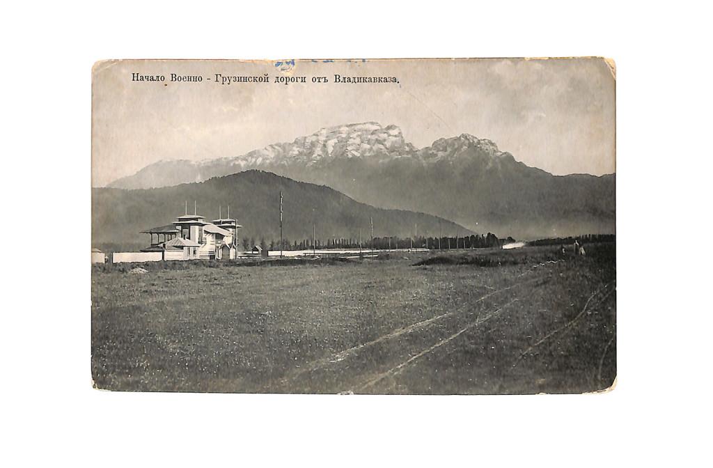 Почтовая карточка. Вид Владикавказа: начало Военно-Грузинской дороги. 1911 г.
